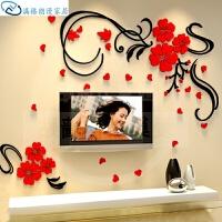 墙贴立体水晶欢乐花藤墙贴画3D电视背景墙亚克力欧式花纹墙贴