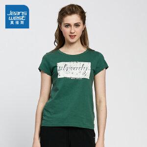 真维斯短袖T恤女 2018夏装新款女装纯棉圆领上衣潮学生印花衣服