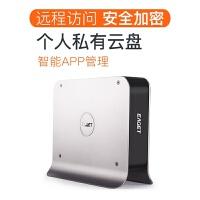 移动硬盘盒 2018新款Y300网络云存储管家移动硬盘盒无线私人云存储WIFI手机硬盘 私有云盘