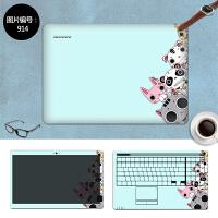 13寸华硕笔记本贴膜灵耀 U3000 UX32V UX305 电脑贴纸外壳保护膜 SC-914 三面+键盘贴