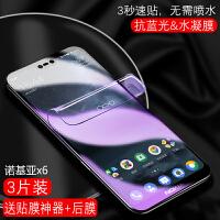 诺基亚x6钢化水凝膜nokia x5手机膜全屏覆盖抗蓝光手机贴膜前后诺基亚6x高清防指纹全包无白边屏 诺基亚x6 水凝
