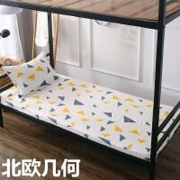 学生棉床笠宿舍上下铺单人床垫套棉防滑床单0.9m单件床罩1.2