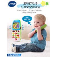 伟易达宝贝手机宝宝婴儿仿真双语小孩益智音乐电话可咬儿童玩具