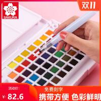 樱花固体水彩颜料24色36色48色美术专业固体水彩颜料套装日本樱花牌珠光水粉初学者学生用手绘画笔水彩画工具