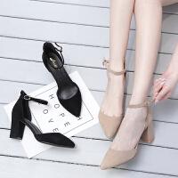 阿么2017秋季上新单鞋女韩版一字扣真皮高跟鞋子尖头中空粗跟女鞋