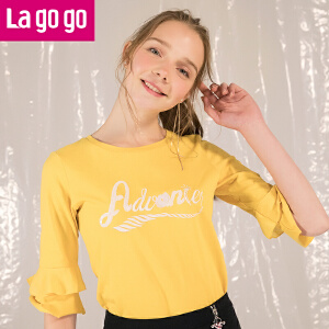 Lagogo2018夏季新款撞色珠片刺绣荷叶边T恤七分袖学生上衣女潮HATT413C01