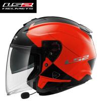 双镜片摩托车带蓝牙耳机头盔男女夏季玻璃钢半盔覆式四季通用