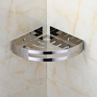 浴室角架304不锈钢置物架厕所卫浴用品收纳墙上壁挂卫生间转角架