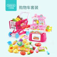 贝恩施儿童女孩 购物车玩具推车过家家超市宝宝迷你厨房玩具套装