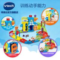 VTech伟易达神奇玩具轨道车 男孩玩具警察局警车 儿童节礼物