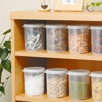 INOMATA日本进口冰箱食品密封保鲜盒塑料小零食罐五谷杂粮收纳盒