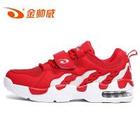 金帅威 情侣款低帮篮球鞋奶牛鞋运动鞋气垫战靴青少年学生运动鞋跑步鞋