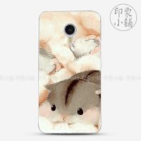 魅族mx4/mx4pro/mx5手机壳保护套软薄硅胶小仓鼠可爱手绘情侣萌物