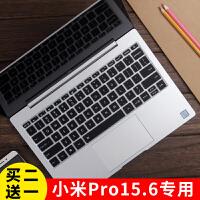 小米笔记本Pro版键盘贴膜15.6英寸手提电脑保护贴膜贴纸透明tpu配件全覆盖防尘罩套专用垫子可爱