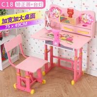 儿童学习桌书桌套装书柜组合男女孩可升降小学生写字台课桌椅套装