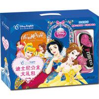 迪士尼公主大礼包(迪士尼英语家庭版图书+精美笔袋+双语故事光盘)