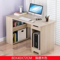 【支持礼品卡】电脑桌台式桌家用转角办公书桌书柜一体组合简约学生写字台经济型3sz
