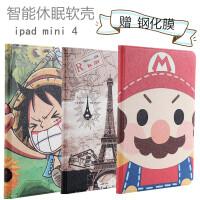 苹果ipad mini4保护套超薄休眠丝雅皮套迷你4保护套可爱 MINI 4平板保护壳 硅胶套 皮套 保护套 iPad
