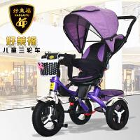 大号儿童三轮车1-3-5岁小孩单车婴儿手推车宝宝幼儿脚踏车