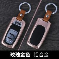 适用于奥迪A4L/A6L/Q5/Q7/A5/A8L/A7汽车钥匙壳包 扣 智能保护套 奥迪KAKUTS钥匙套 铝合金材
