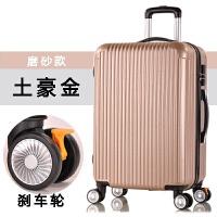拉杆箱万向轮24学生行李箱女男26密码箱包旅行箱子登机箱20寸韩版