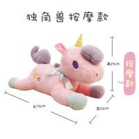 ?独角兽按摩公仔玩偶睡觉音乐抱枕毛绒玩具大号萌韩国生日礼物女生