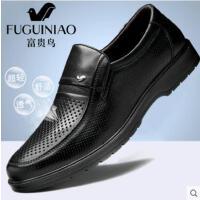 富贵鸟男鞋夏季新款皮鞋镂空透气凉鞋真皮英伦休闲爸爸鞋套脚鞋子