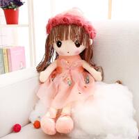 可爱菲儿布娃娃毛绒玩具公仔小女孩玩偶洋娃娃抱枕生日送女生礼物 裙子 粉色