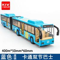 卡通双节巴士合金车儿童公交车玩具声光回力语音公共汽车玩具车