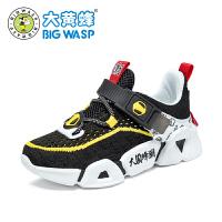 【1件5折价:129元】大黄蜂男童鞋儿童运动鞋2020春夏新款单网透气跑鞋时尚韩版潮鞋子