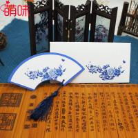 【双十一大促!1件3折】萌味 书签 复古中国风异形古风唯美拼接套装小礼品扇形书签带流苏学生创意礼品生日礼物(2张/套)
