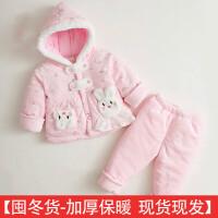 一周岁女宝宝冬装保暖套装0-1-2-3岁婴儿冬装衣服新生儿冬季棉衣