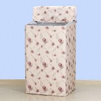 小天鹅美的洗衣机罩防水防晒防尘套子