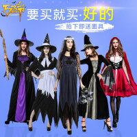 万圣节服装女成人cosplay小红帽女巫海盗吸血鬼演出服衣服公主裙
