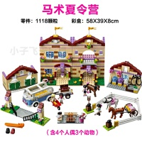 兼容乐高积木女孩公主系列别墅房子拼装玩具城堡冒险营地树屋