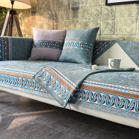 【限时7折】雪尼尔沙发垫四季布艺通用全包沙发套罩巾客厅防滑新中式实木坐垫