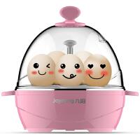 九阳(Joyoung)煮蛋器自动断电 迷你小型家用多功能蒸蛋器ZD-5W05