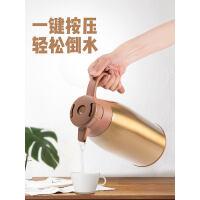 家用保温壶按压式大容量不锈钢户外保温水壶杯暖瓶热水开水瓶io9