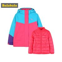 巴拉巴拉童装儿童棉服2018新款冬季女大童棉袄外套加厚两件套潮女