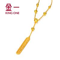 金一黄金项链喜悦系列黄金吊坠时尚简约锁骨链结婚项链 约7.43克