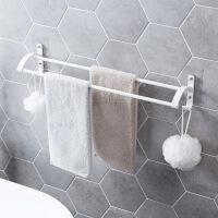 卫生间太空铝粘贴毛巾挂架浴室免打孔毛巾架厕所毛巾挂浴巾置物架