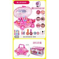 儿童化妆品公主彩妆盒过家家化妆玩具套装女孩宝宝3-56岁 迪士尼公主化妆车 (送公主手表)
