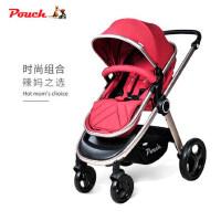Pouch婴儿推车高景观便携宝宝手推车婴儿车推车折叠可坐可躺儿童