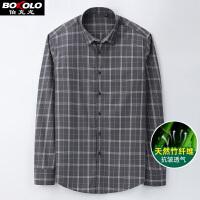 弹力竹纤维衬衫男士长袖免烫格子春夏季商务休闲灰色男装上衣衬衣 伯克龙C2070-86