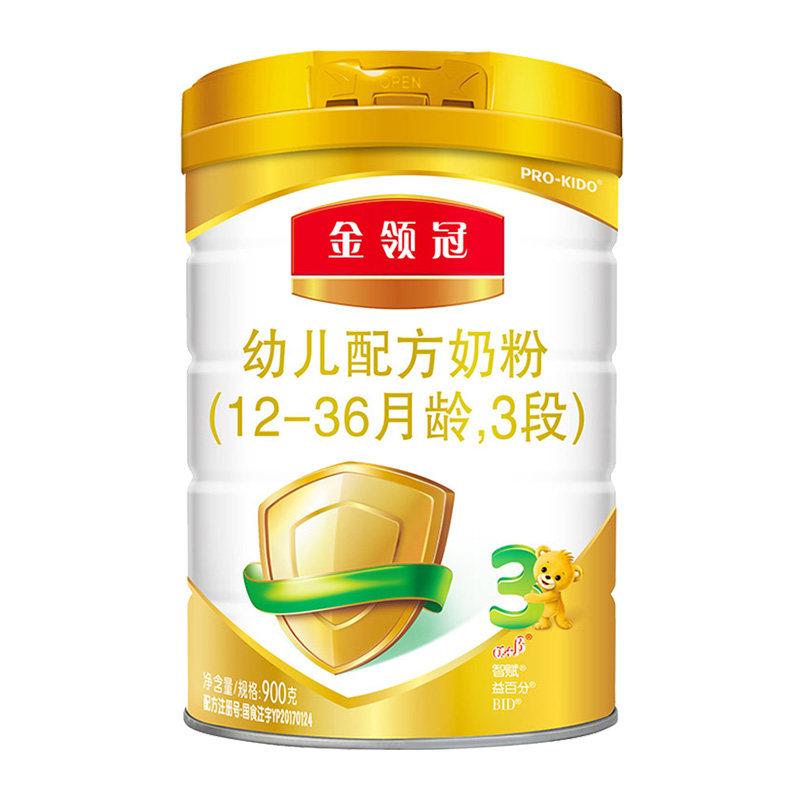 伊利 金领冠幼儿配方奶粉 3段 900g 1桶纯净奶源 创新配方 优化营养