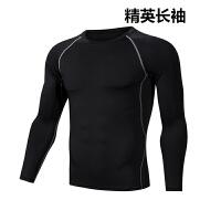 健身服男运动紧身衣短袖压缩衣夏季跑步服篮球训练打底衫健身衣