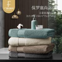F7 五星级酒店纯棉吸水浴巾