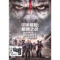 猩球崛起-黎明之战DVD9( 货号:779914861)