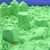 【当当自营】炫梦奇手工太空沙玩具火星彩沙 儿童DIY沙滩玩具 儿童模型玩具 4斤装+两套模具 绿色