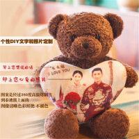 泰迪熊小熊公仔毛绒玩具熊抱抱熊布娃娃抱枕生日礼物送女友玩偶女
